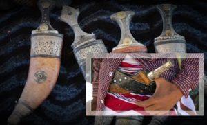 yemen jambiya