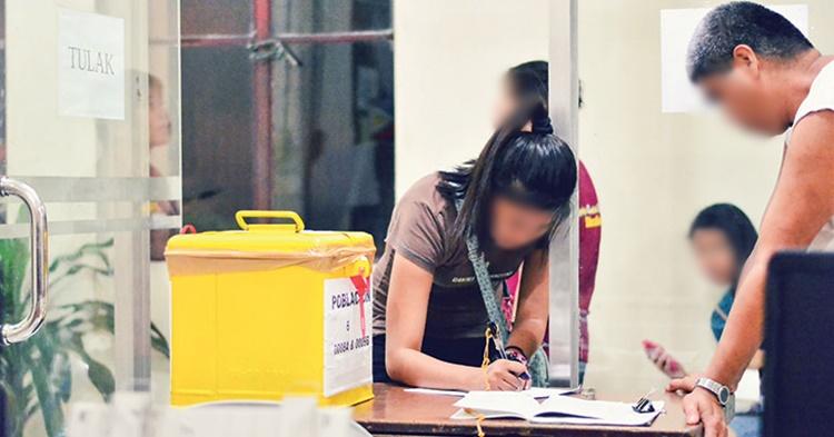 Barangay Officials' Compensation