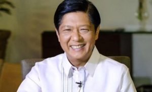 Bongbong Marcos Net Worth