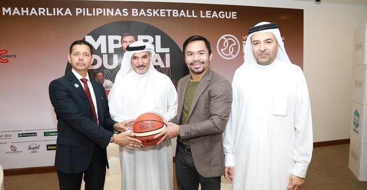 Maharlika Basketball Pilipinas